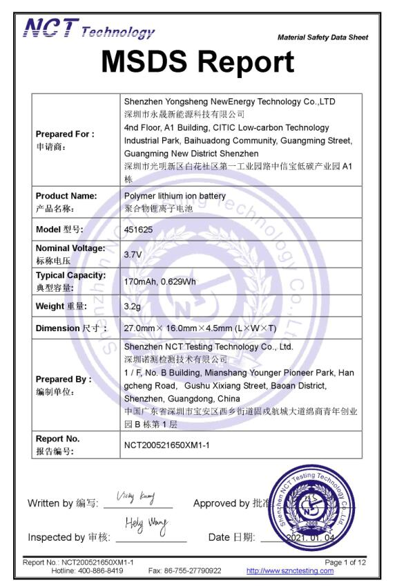 iSmarch Battery MSDS report