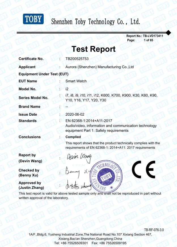 iSmarch LVD test report