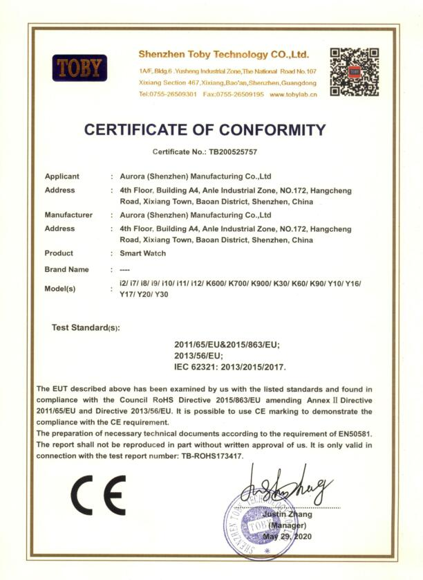 iSmarch Rohs certification1